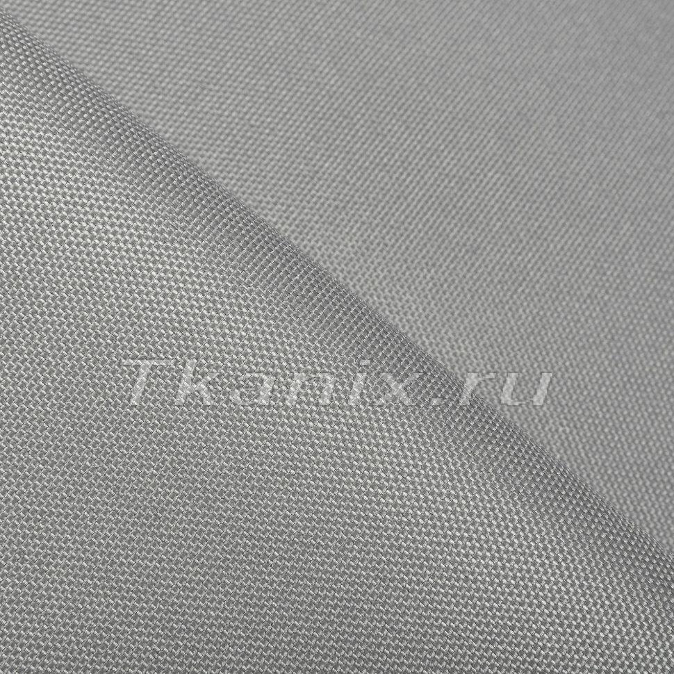 Ткань Oxford 600 Д ПУ, Светло-Серый