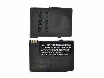 Аккумуляторная батарея Siemens X250 (v30145-k1310-x250)