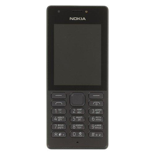 Мобильный телефон NOKIA 216 Dual Sim, черный