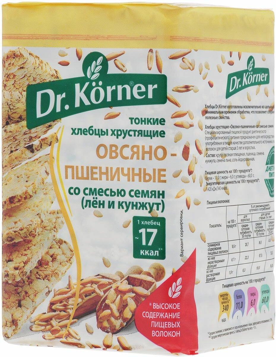 Dr. Korner Хлебцы овсяно-пшеничные со смесью семян, 100 г