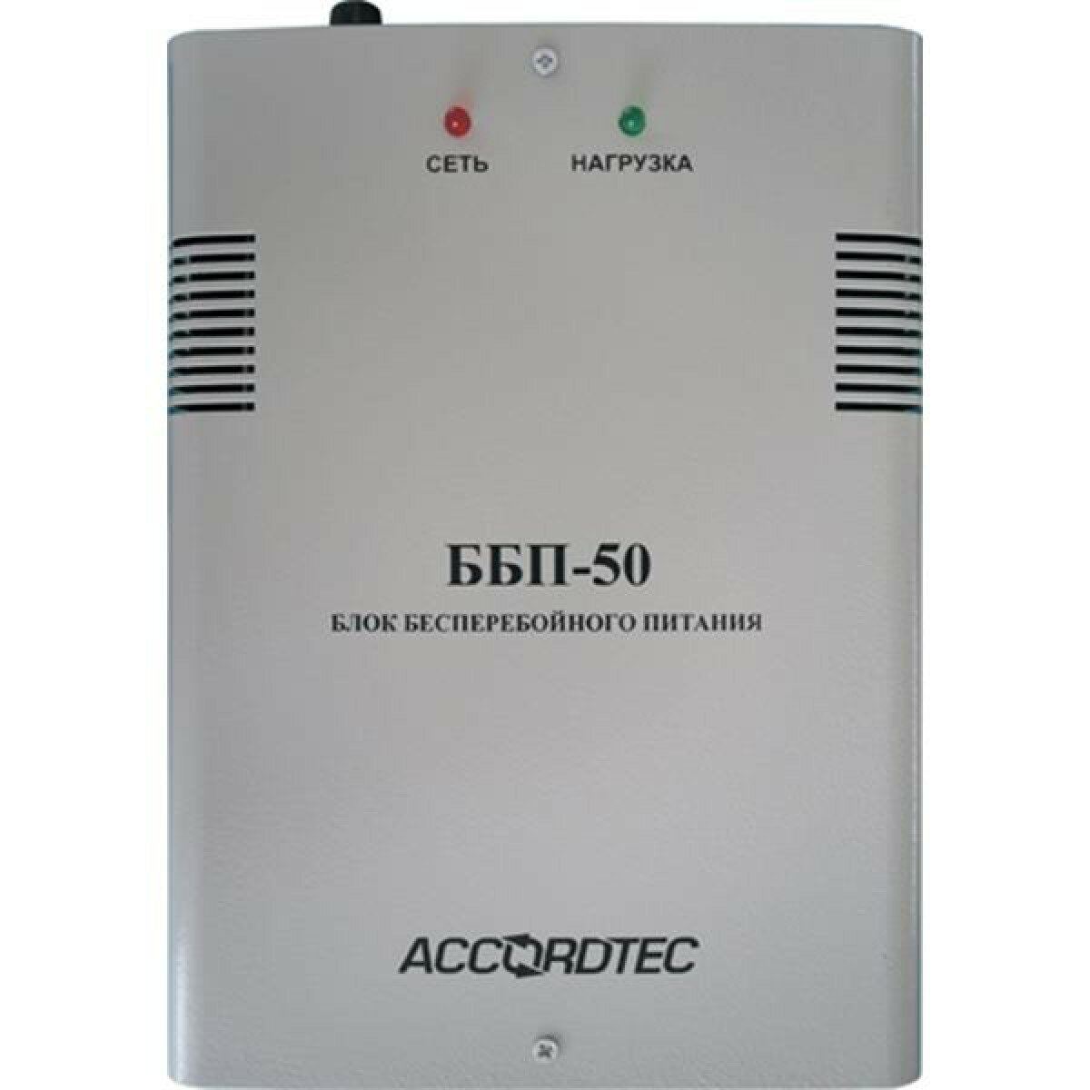AccordTec ББП-50 исп. 1
