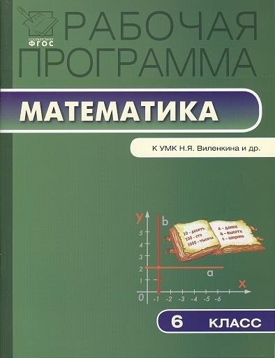 Ахременкова В. (сост.)