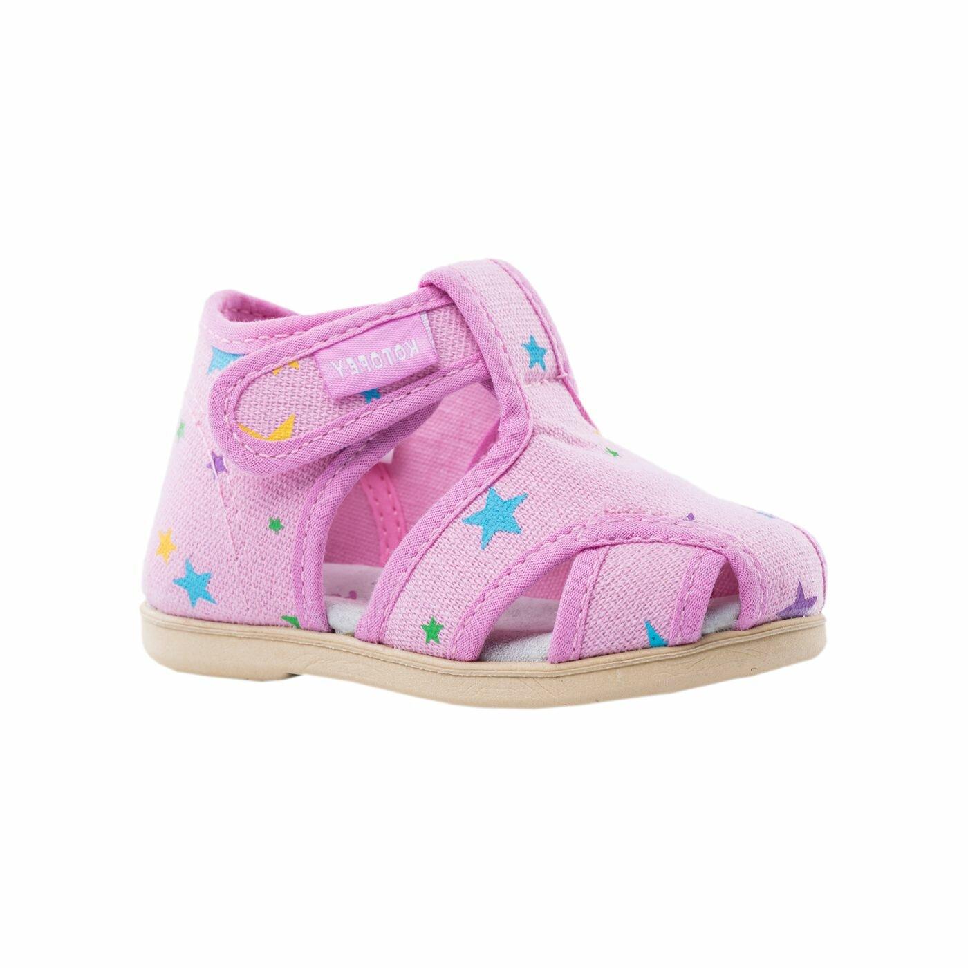 221069-71 Текстильная обувь для девочек