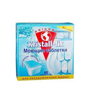 Моющие таблетки для посудомоечных машин