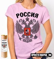 Женская Футболка россия new (Розовый цвет)