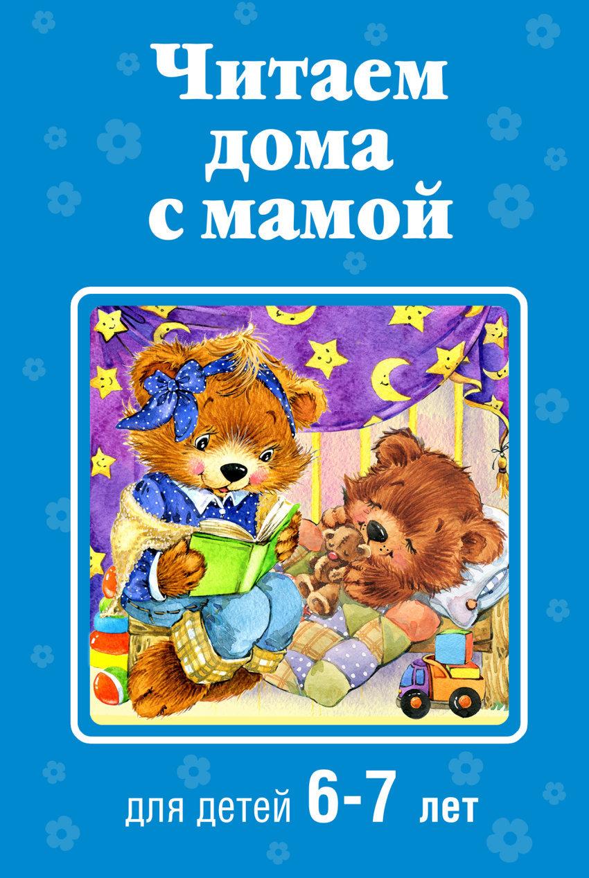 Бесплатные книги для мобильных телефонов.