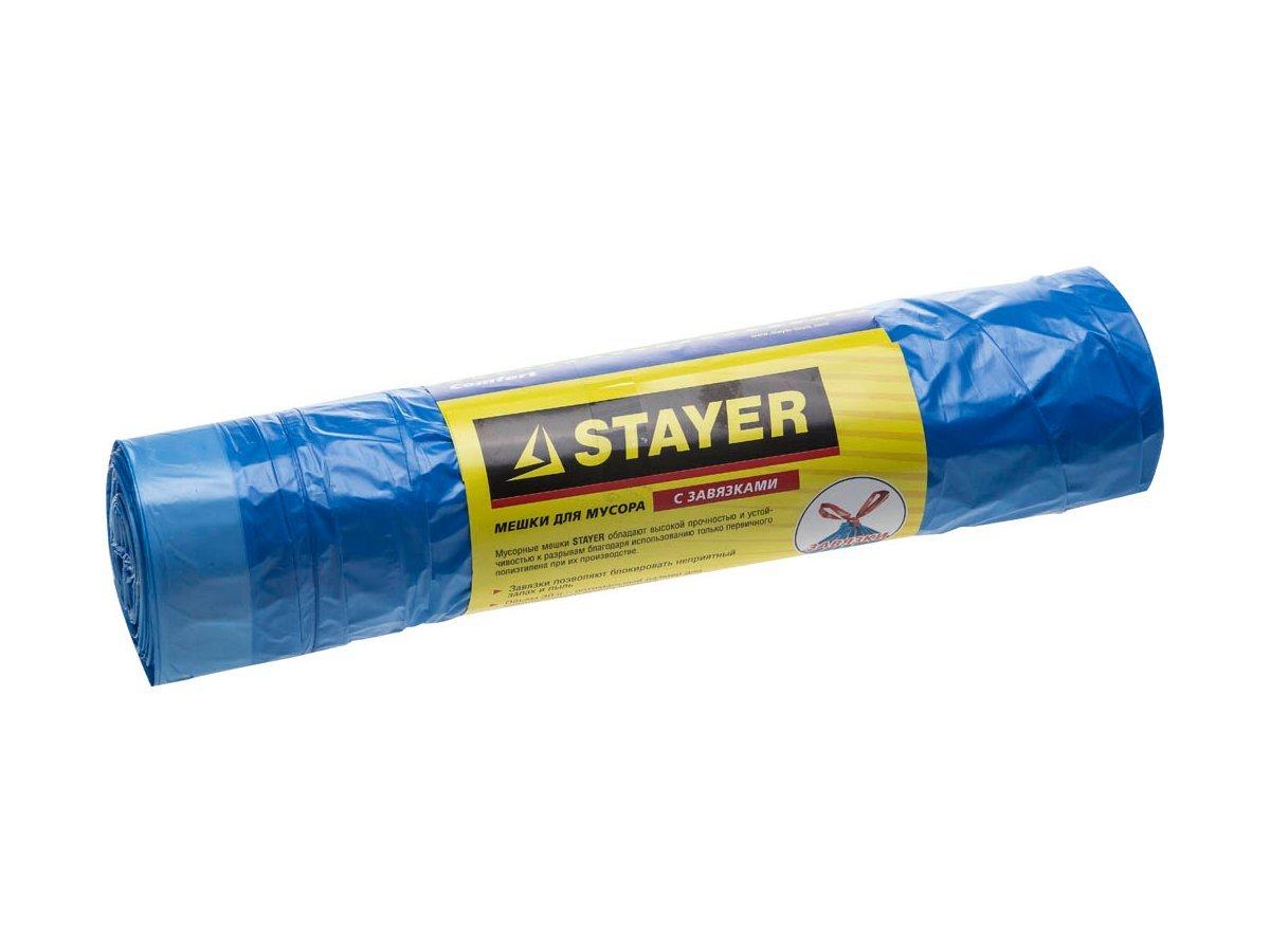 Мешки для мусора завязками голубые 30 л 20 шт Stayer 39155-30