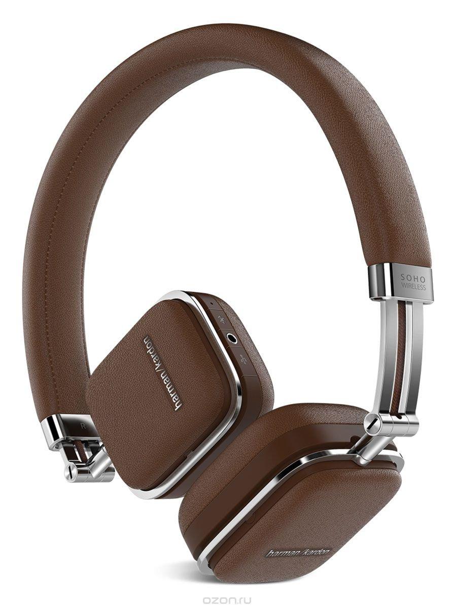 Harman Kardon Soho Wireless, Brown наушники