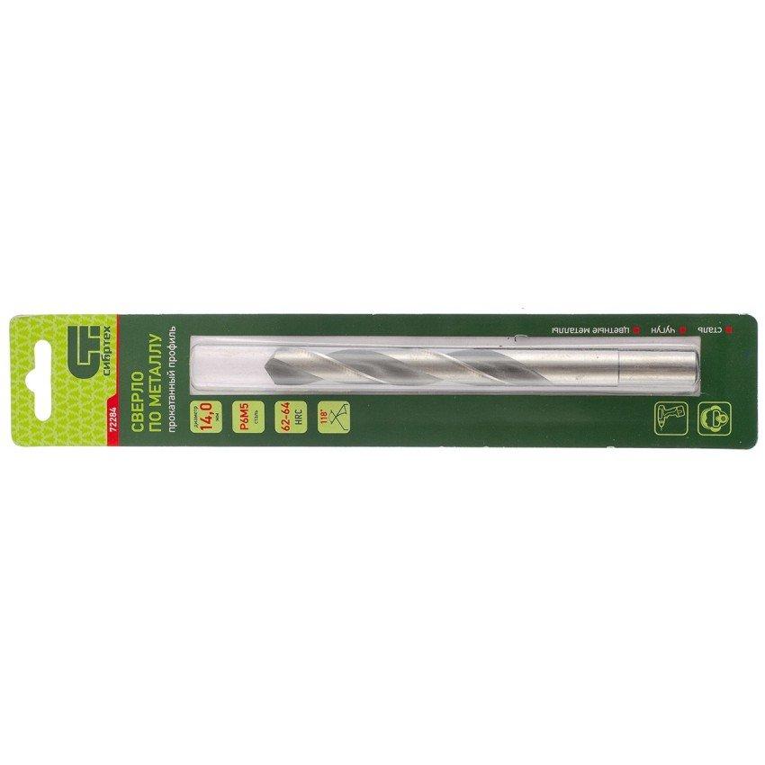 Сверло по металлу, 18,5 мм, Р6М5
