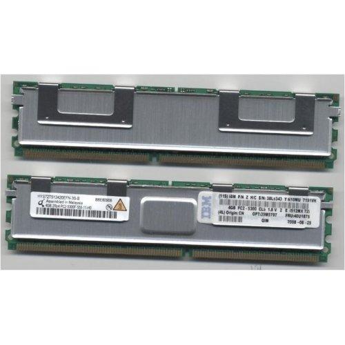 39M5797 Оперативная память IBM (Lenovo) 8GB (2x4GB Kit) DDR2 FB-DIMM PC2-5300