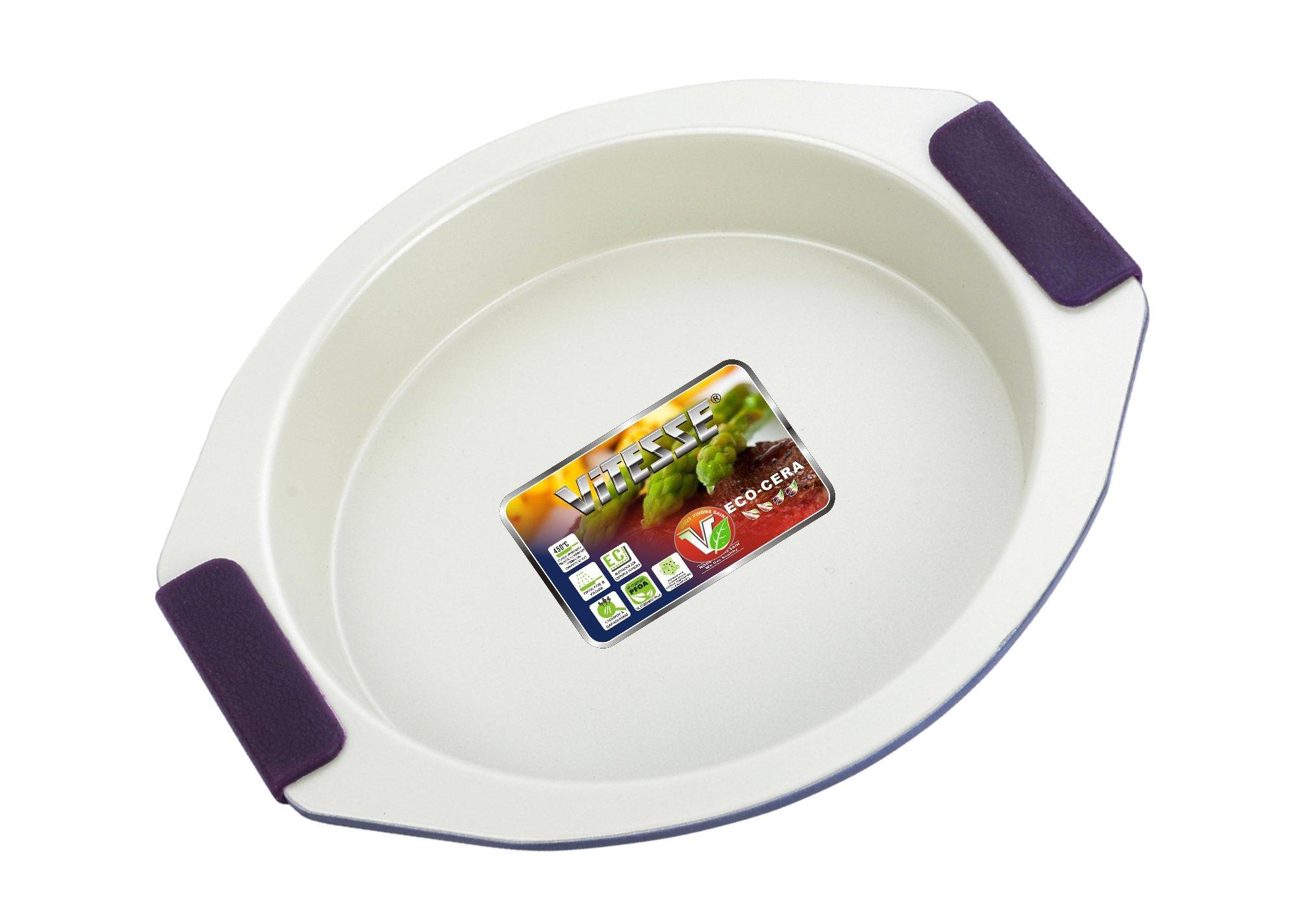 Форма для выпечки металлическая Vitesse vs-1967 круглая 2335см керамика