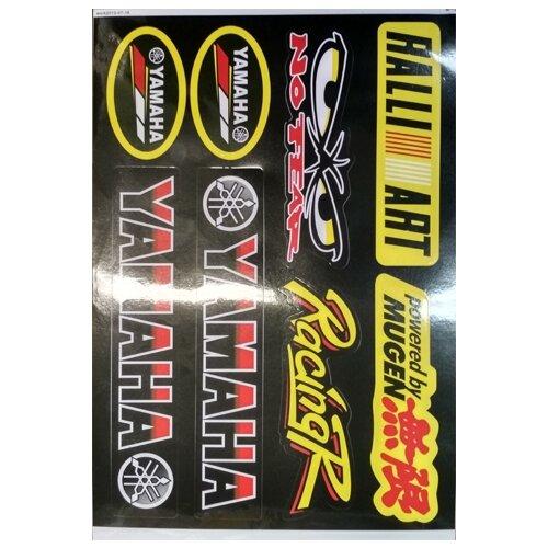 Наклейки TB Yamaha RacingR black A4