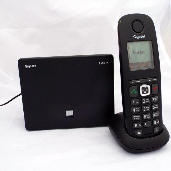 VoIP-телефон Gigaset A540 IP чёрный