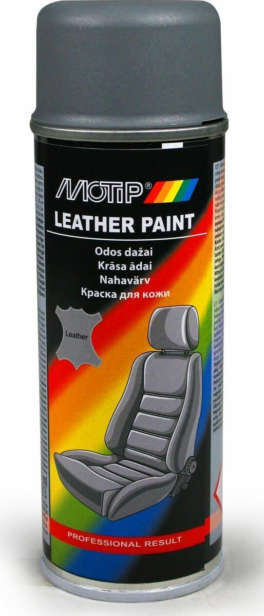 Эмаль для кожи Motip, 04232BS, серый, 0,2 л