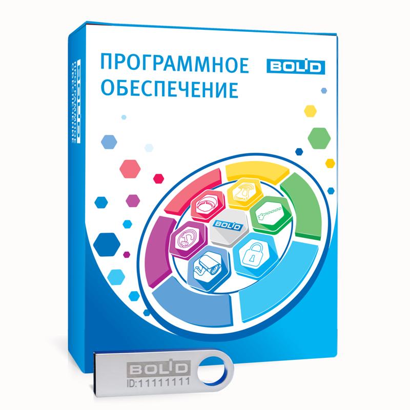 ИСО Орион Болид УРВ для 1С исп.128