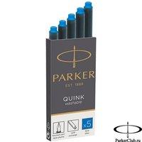 1950383 Синие неводостойкие картриджи Parker (Паркер) Quink Cartridges Washable Blue 5 шт