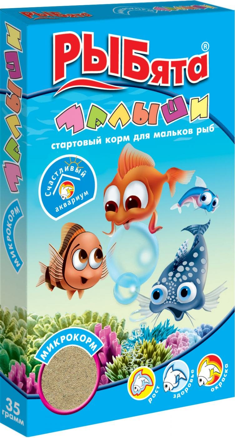 Корм Зоомир Рыбята Малыши стартовый для мальков 35 г (35 г)