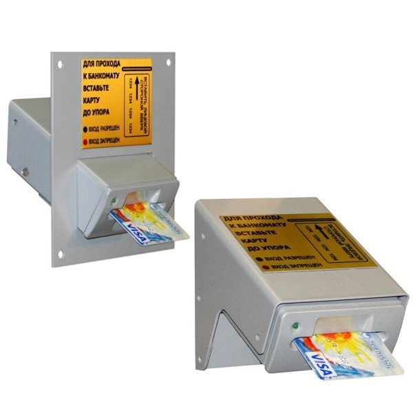 Система доступа к банкомату Шериф-Банк KZ-602-M (Система доступа к банкомату Шериф-Банк)