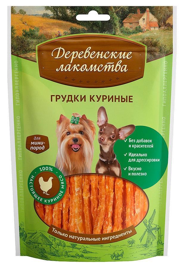 Лакомство для собак Деревенские лакомства для мини-пород куриные грудки 55г
