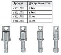 Наконечники для алюминиевых дуг каркаса палаток Alexika «Lock Tips ALU», для дуг диаметром 13 мм, ALU
