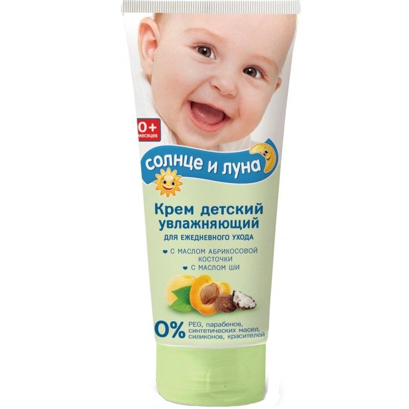 Уход за кожей СОЛНЦЕ И ЛУНА Детский крем увлажняющий 75мл