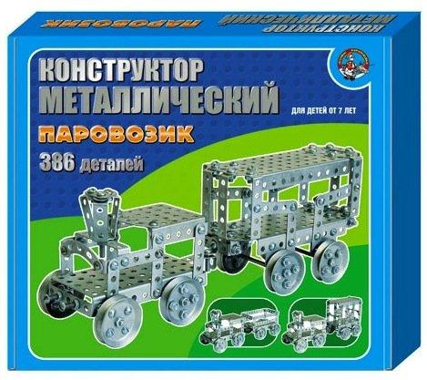 Винтовой конструктор Десятое королевство Как раньше 00949 Паровозик
