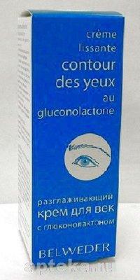 Бельведер крем д/век глюконолактон 15мл