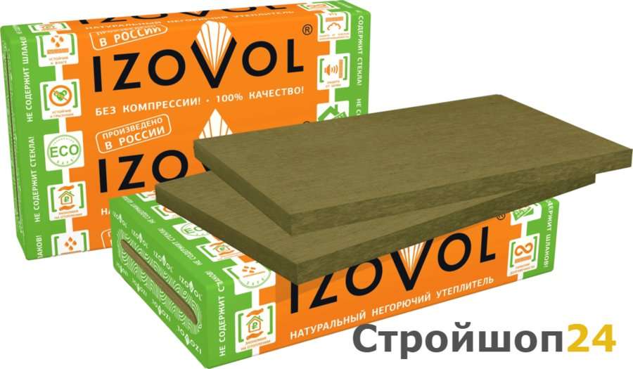 ИЗОВОЛ (Izovol) СТ-90 Теплоизоляция 1000х600 50мм 4,8м2 (0,24м3)