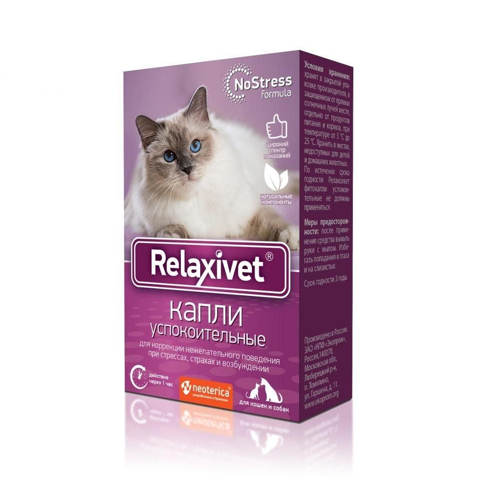 Капли Relaxivet успокоительные для кошек и собак 10мл