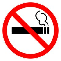 Наклейка Не курить Гост 100 мм.