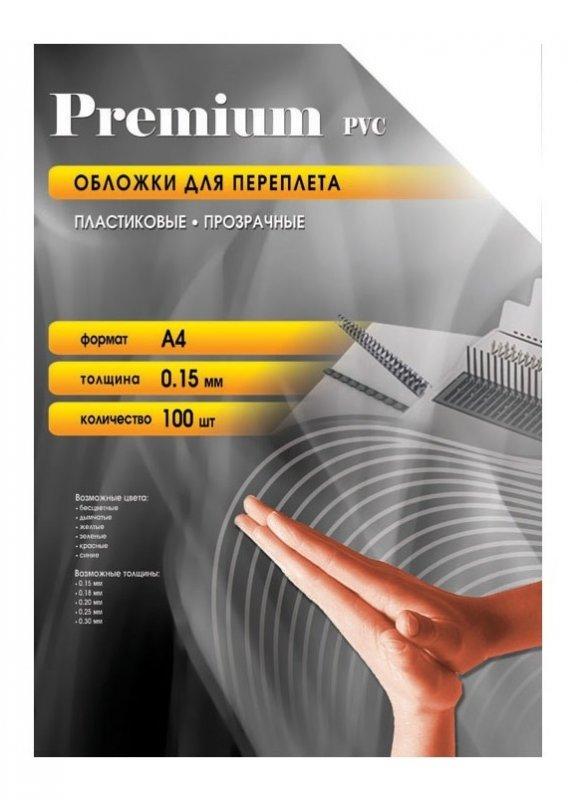 Обложки прозрачные пластиковые OFFICE KIT А4 0.15 мм 100 шт.