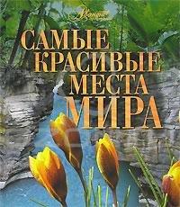 Алексеева Н.Н., Белов А.А., Гринфельдт Ю.С.