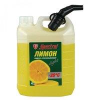 Омыватель стекол Спектрол Лимон -20 4л