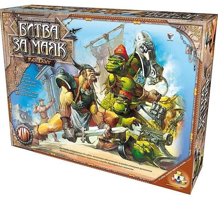 Игровой набор «Битва за маяк»