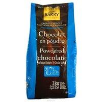 Какао порошок горячий шоколад Cacao BARRY 1кг 31,7%