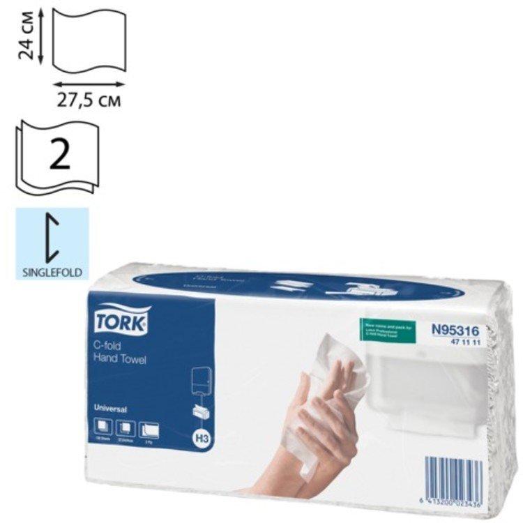 Полотенце бумажное 120 шт., TORK (Система H3) Universal, 2-слойное, натуральный белый, 24х27,5, Singlefold, 471111