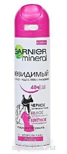 Гарньер дезодорант невидимый спрей 150мл