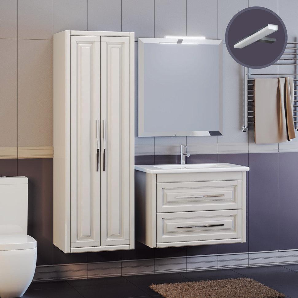Мебель для ванной SMiLE Касабланка 60 (цвет бежевый)