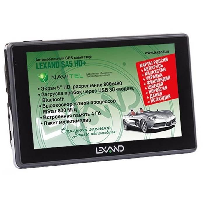 GPS навигатор Lexand SA5 HD+(Навител. 9 стран)