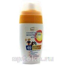 Молочко-спрей солнцезащитное детское spf-40 100мл