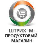 """программное обеспечение штрих-м штрих-м / LM122656 / программное обеспечение """"штрих-м: продуктовый магазин"""""""