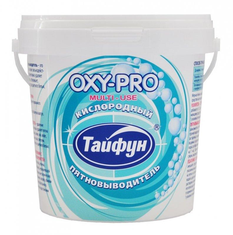 Кислородный пятновыводитель ТАЙФУН OXY-PRO, 1 кг.