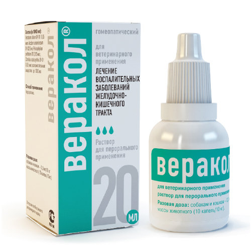 Гомеопатический препарат для кошек и собак ХЕЛВЕТ Веракол 20мл