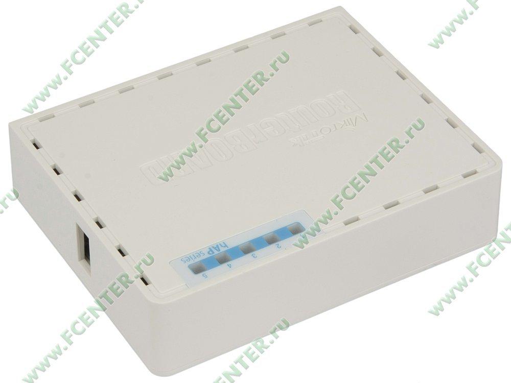 Беспроводной маршрутизатор MikroTik hAP RB951Ui-2nD (ret)