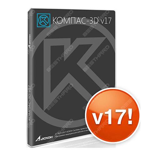 Аскон КОМПАС-3D v17, система трехмерного моделирования