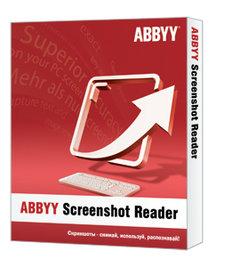 ABBYY Screenshot Reader (версия для скачивания) (AS11-8K1P01-102)