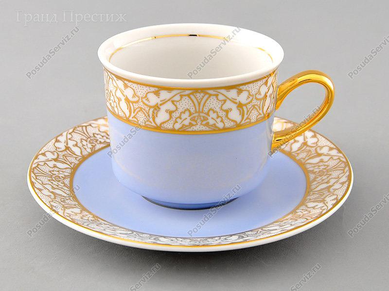 Чайное шапо Чайная пара Леандер (Leander) Чайная чашка высокая с блюдцем фарфоровая (Шапо чайное или пара) 200 мл. 234I. Сабина
