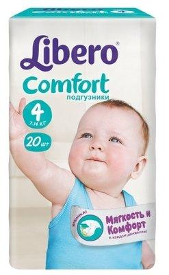 "Libero подгузники детские ""Comfort maxi"" 7-14 кг, 20 шт"