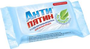 Мыло-пятновыводитель АНТИПЯТИН для белых вещей 90г (32)