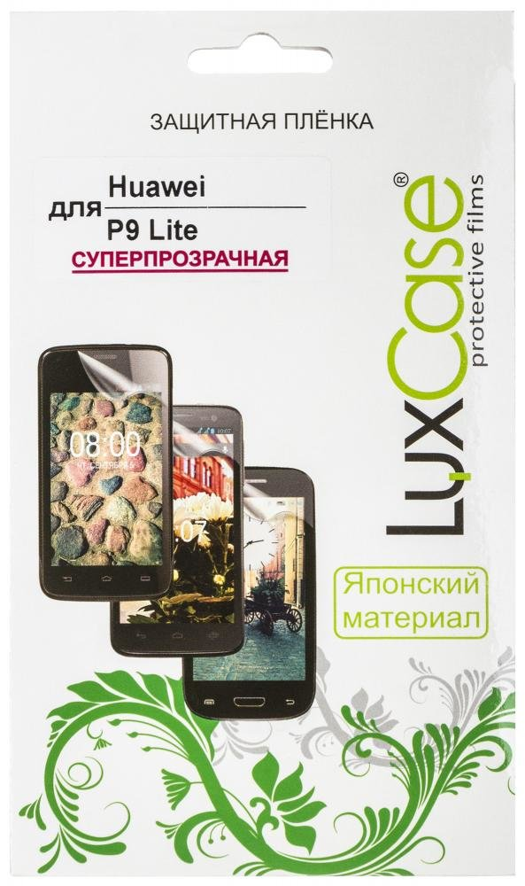 Защитная пленка LuxCase
